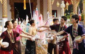 Songkran_Thai_New_Year-282×180