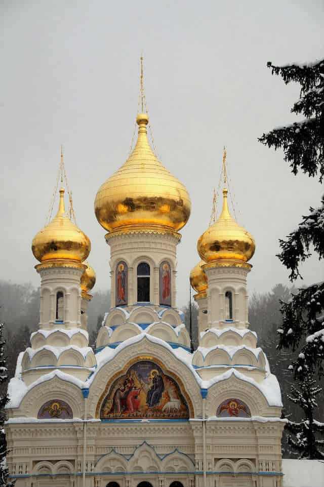 Karlovy Vary Cathedral