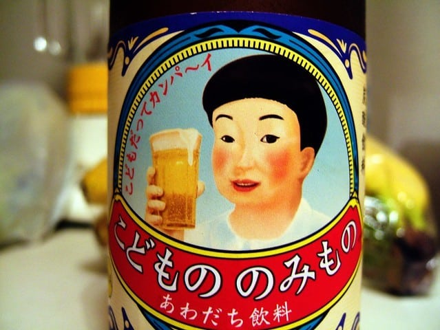 Kodomo No Nomimono japan-beer kids