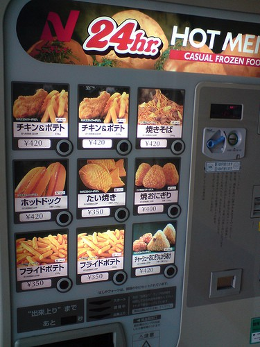 hot meals vending machine