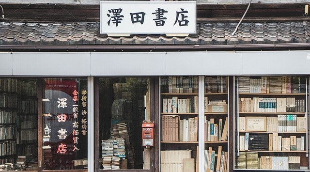 library in Japan