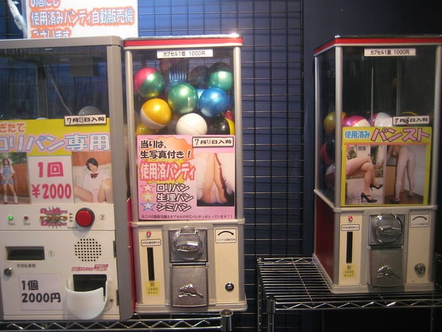 panties vending machine japan