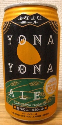yona yona ale japanese beer
