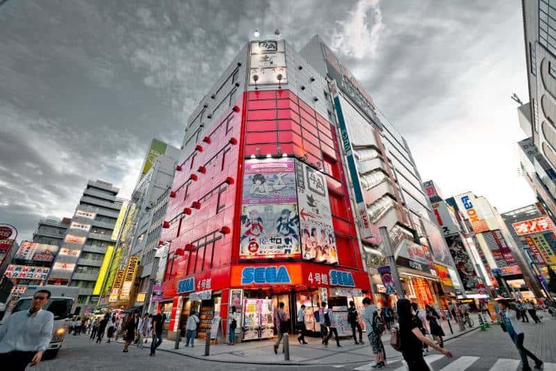 Akihabara Building