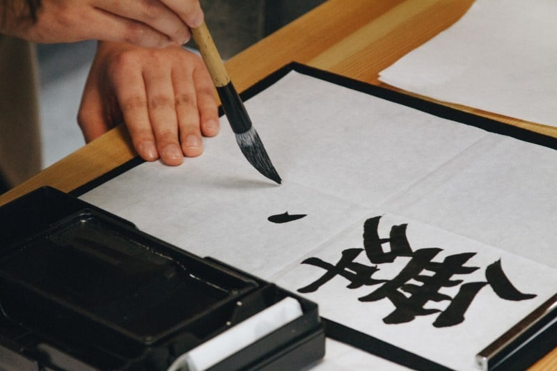Japan Calligraphy