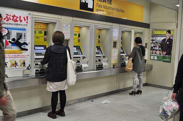 Tokyo subway ticket machines