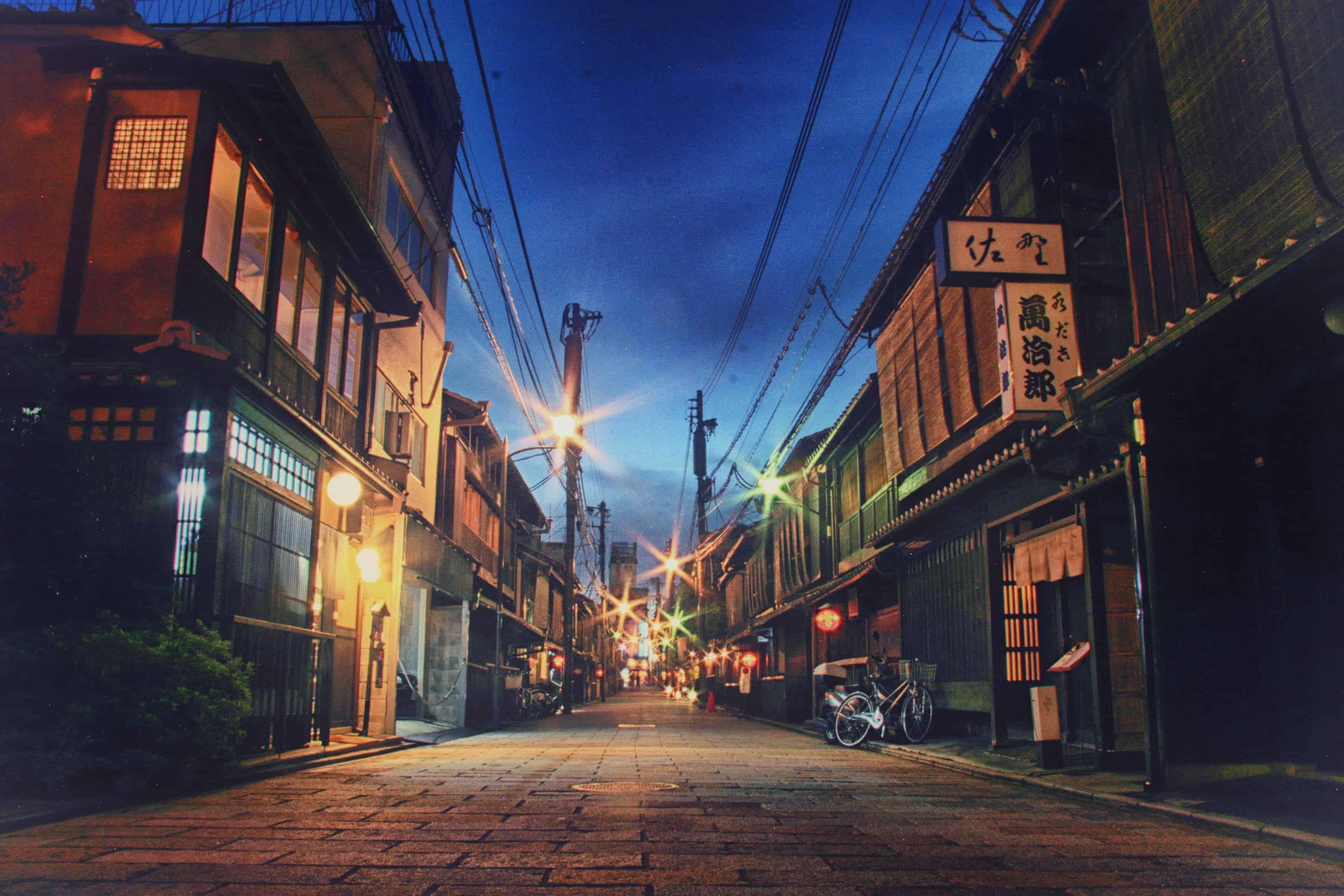 Kyoto Night